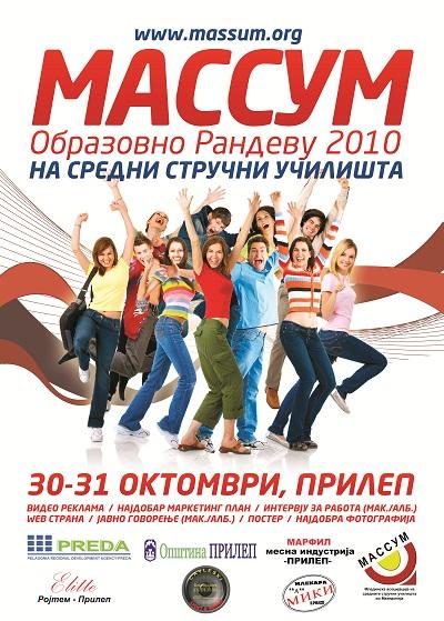 MASSUM 2010